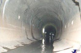 طولانیترین تونل انتقال آب خاورمیانه ساخته شد