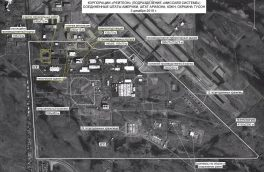 تصویر کارخانه تولید موشکهای ممنوعه آمریکا توسط روسیه منتشر شد