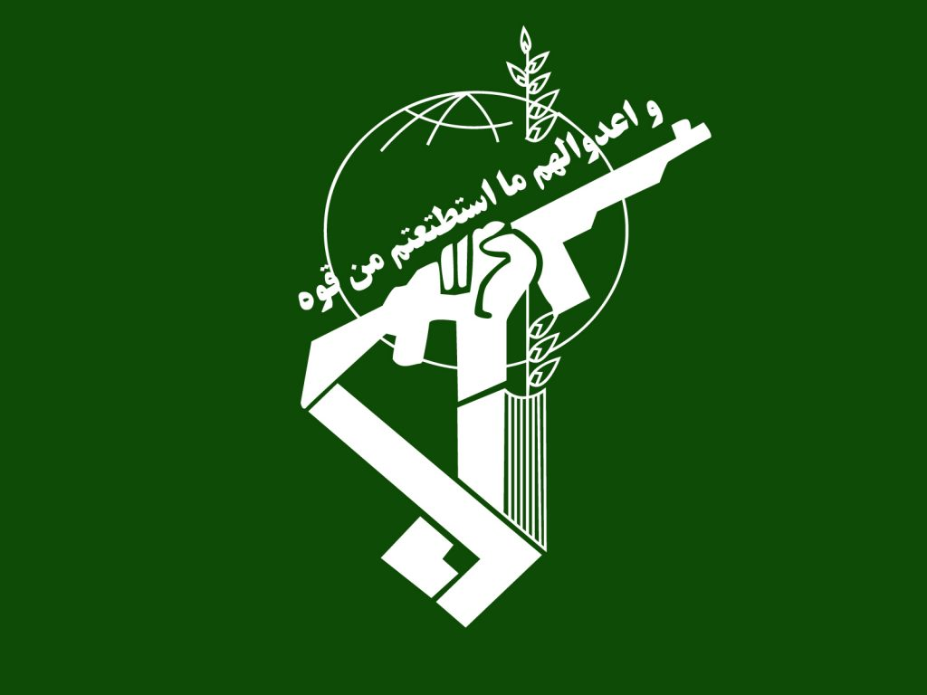 هشدار سپاه پاسداران به متحدان منطقهای آمریکا