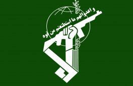 هلاکت ۲ تروریست ضد انقلاب در منطقه عمومی چالدران
