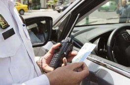 جزئیات زمان و نحوه اجرای جریمه ۹۰ هزار تومانی ورود به طرح ترافیک