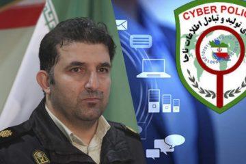 عامل انتشار کلیپ آزار و اذیت کودک معلول در فضای مجازی دستگیر شد