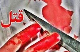 دستگیری قاتل ایرانی در رستوران اوکراینی