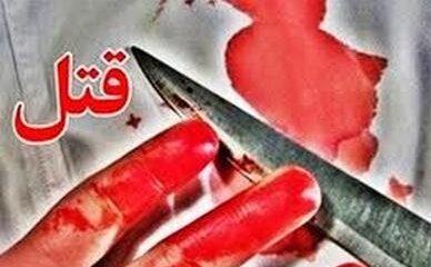 راز دوزنه بودن مرد جگرکی در تهران، وقتی به قتل رسید فاش شد