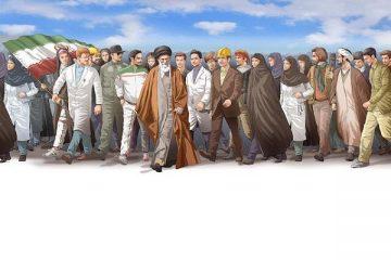نامه ۲۰۰ هزار معلم بسیجی در حمایت از بیانیه گام دوم انقلاب اسلامی