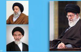 انتصاب نماینده ولی فقیه در استان خوزستان و امامجمعه اهواز
