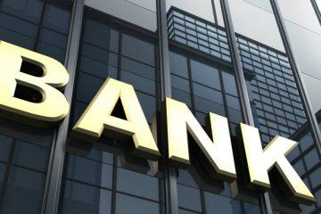 ساعت کار بانکها و موسسات مالی از اول آذر اعلام شد +جزییات