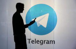تلگرام DR یک جاسوس افزار است + تصاویر و هشدار تلگرام