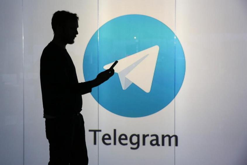 پایان تیتر: تلگرام