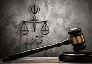 پایان تیتر: حکم دادگاه