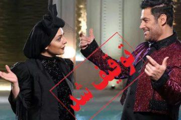 حقایقی درباره فیلم رحمان ۱۴۰۰
