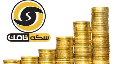پایان تیتر: سکه ثامن