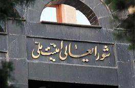 ایران نظامیان آمریکایی در غرب آسیا را تروریست اعلام کرد