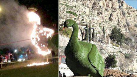 پایان تیتر: طاووس شیراز