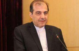 دستیار ارشد وزیر امور خارجه در امور ویژه سیاسی منصوب شد