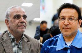محل شلاق زدن عابربانک پرسپولیس و وزیر احمدینژاد کجاست؟