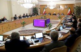 هیات دولت با استخراج رمز ارزها موافقت کرد