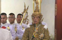 پادشاه جدید تایلند تاجگذاری کرد + عکس