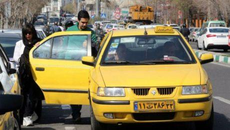 پایان تیتر: تاکسی