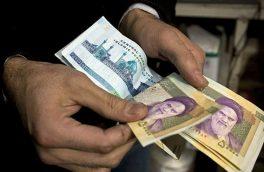 حقوق دانشجو معلمان اصلاح و این افزایش حقوق خرداد ماه اعمال میشود