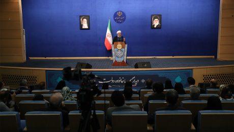 پایان تیتر: روحانی و خانواده دولت