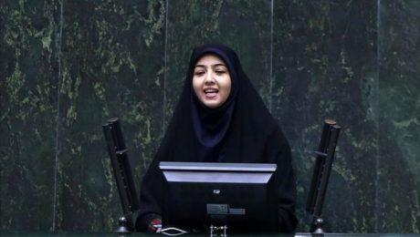 پایان تیتر: زهرا سعیدی