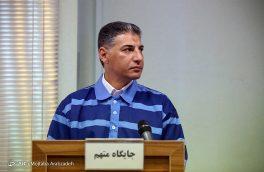 ۲۰ سال حبس حکم جعبه سیاه پرونده بابک زنجانی