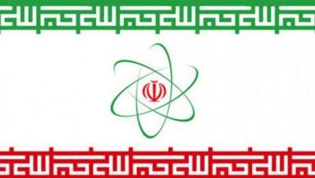 پایان تیتر: سازمان انرژی اتمی