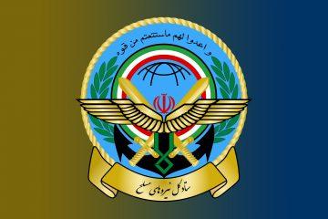 اطلاعیه ستادکل نیروهای مسلح درباره سقوط هواپیمای اکراین/ شلیک موشک به هواپیمای مسافری اکراین تایید شد
