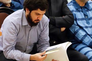 پنجمین جلسه دادگاه رسیدگی به پرونده سید هادی رضوی و ۳۰ متهم دیگر بانک سرمایه برگزار شد.