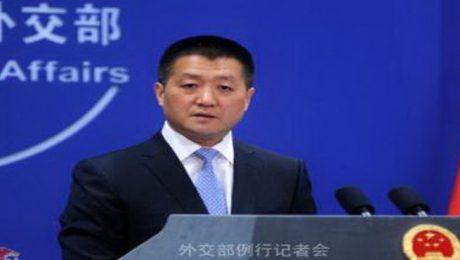 پایان تیتر: لوکانگ سخنگوی وزارت امور خارجه چین