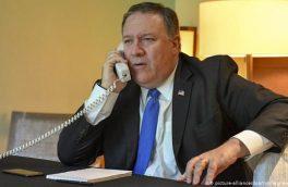 پمپئو با پادشاه عمان تلفنی گفتگو کرد