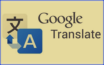 پایان تیتر: مترجم گوگل