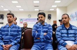 حکم پرونده تعاونیهای اعتباری البرز ایرانیان، ولیعصر، فردوسی و آرمان صادر شد