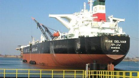 پایان تیتر: نفتکش ایرانی