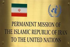 پایان تیتر: نمایندگی دائم ایران