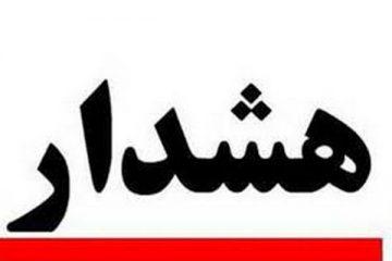 دستور جمع آوری شربت ضد سرفه کودکان با یک برند خاص از داروخانه های کشور + اطلاع رسانی