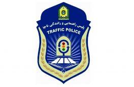 واکنش پلیس راهور به کلیپ خیابان میرداماد پایتخت