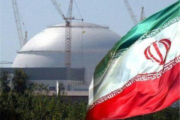 روند توقف برخی تعهدات برجامی ایران آغاز شد