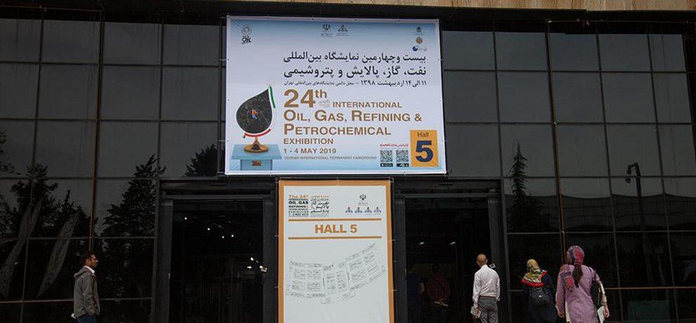 بیست و چهارمین نمایشگاه بین المللی نفت، گاز، پالایش و پتروشیمی/ عکس: علیرضاجاوری
