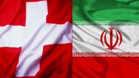 پایان تیتر: ایران و سوئیس