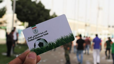 پایان تیتر: بلیط مسابقات فوتبال