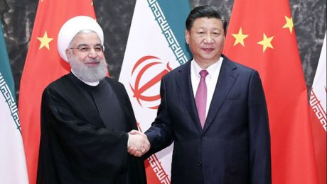پایان تیتر: روحانی و رئیس جمهور چین