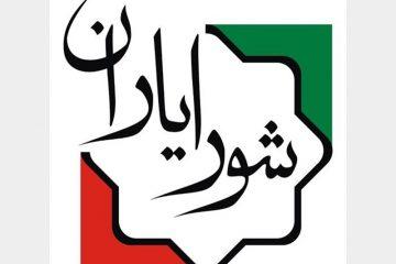 منتخبین انتخابات شورایاریها در ۳۵۲ محله تهران + مشخصات کامل