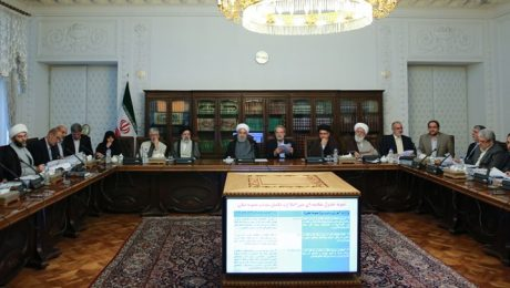پایان تیتر: شورای عالی انقلاب فرهنگی