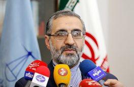 آخرین وضعیت صدور رأی پرونده جعبه سیاه بابک زنجانی