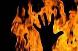 شوهر معتاد نرگس و پسرش را در تهران زنده زنده در آتش سوزاند/ قاتل در لحظه اعدام خودش را خیس کرد+ عکس