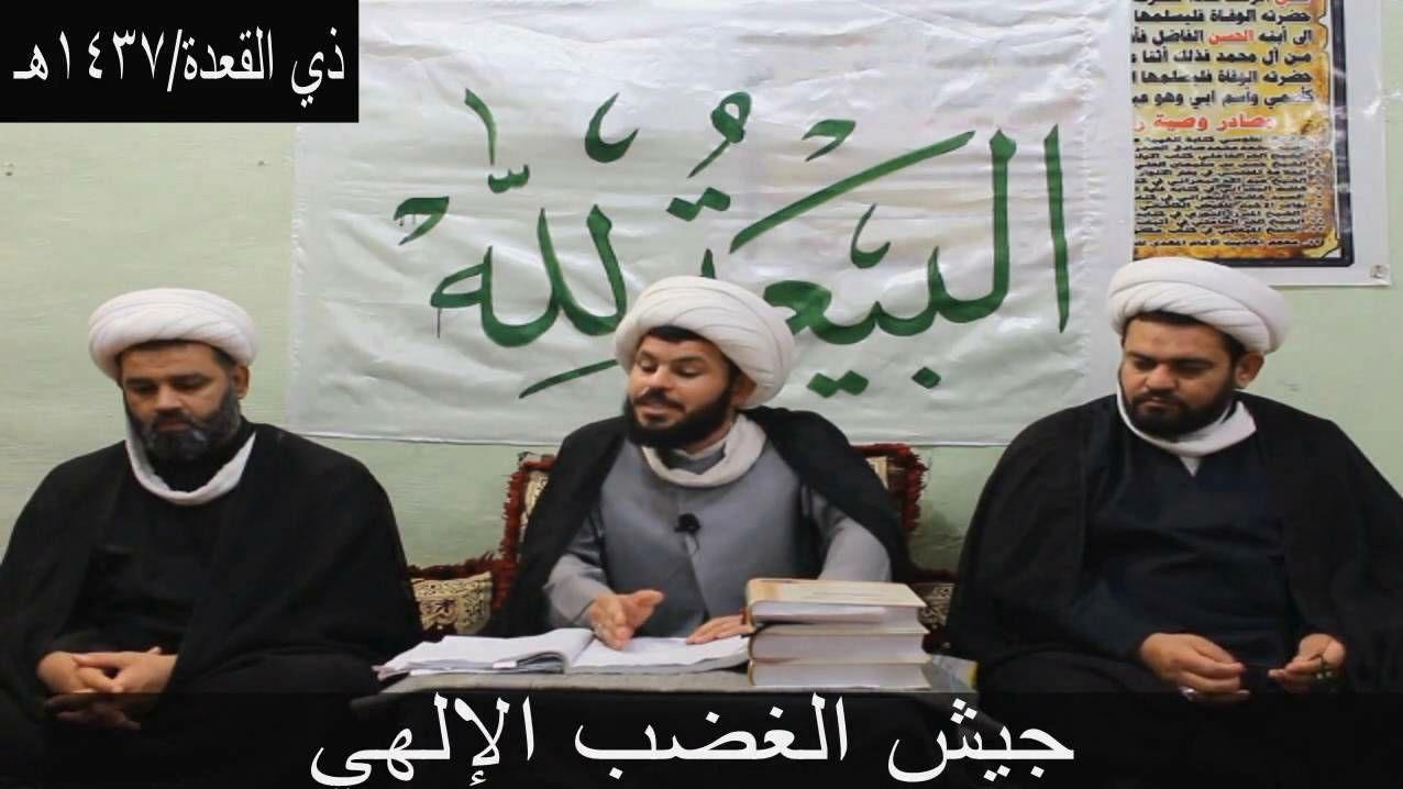 پایان تیتر: احمدالحسن