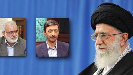 پایان تیتر: انتصاب رؤسای بنیاد مستضعفان و کمیته امداد امام خمینی