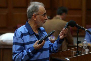 علت نقض حکم اعدام شهردار اسبق تهران چیست؟